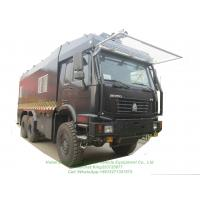 Wholesale HOWO All Wheels Drive  Off Road 6X6 Anti-riot Police Water Cannon Truck Customizing from china suppliers