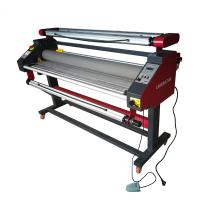 China Top quality Cheapest automatic industrial laminating machine price poster laminating machine on sale
