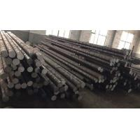 Wholesale 316LN Stainless Steel Round Bar Bright Rod ISO MTC SGS Certification from china suppliers