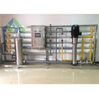 Wholesale 99% Desalted Rate Seawater Reverse Osmosis Plant 4040 PP Membrane Material from china suppliers