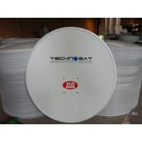 Wholesale TECHNOSAT LNB from china suppliers