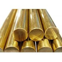 Wholesale industrial Round Shaped Copper Products , 5-120mm Diameter Red Copper Bar from china suppliers