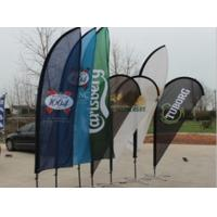 Wholesale Laser Cut Printed Advertising Flag Banner Light Box from china suppliers