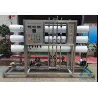 Wholesale Highly Intelligent Sea Water Filtration System , Sea Water Purifier Plant 3KW from china suppliers