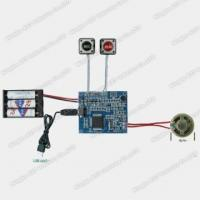 Wholesale USB Sound module S-3012A from china suppliers