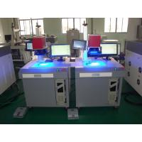 Wholesale 400W Industrial PC Control Fiber Laser Welding Machine for Metal Shells from china suppliers