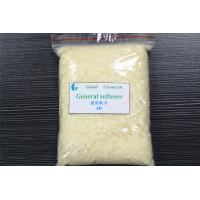 Hot Water Soluble Weak Cationic Softener Flakes For Dyeing House