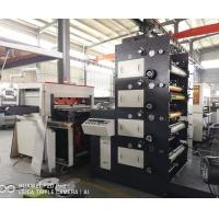 Wholesale FD-970*550 flexo printing and die cutting machine with 4 colors for paper products from china suppliers