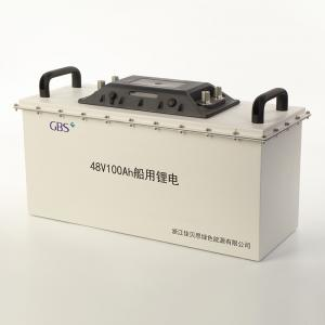 Wholesale 48V 100Ah 5KWh LiFePO4 Li Ion Battery For Marine Power System from china suppliers