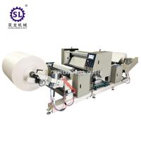 Wholesale PLC Control Automatic Embossing Machine for Aluminum Foil and Paper from china suppliers
