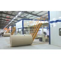 Guangdong Zhaoqing Xijiang (WEST RIVER) Packaging Machinery Co.,Ltd