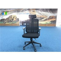 Wholesale Swivel Adjustable High Back Executive Chairs Black Ergonomic Office Mesh Chairs from china suppliers