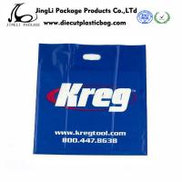 Wholesale Blue Die-cut Patch Handle Bags HDPE LDPE Plastic Retail Bags Degradable from china suppliers
