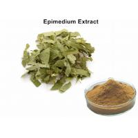 Wholesale 20% Icariins Powder Epimedium Leaf Extract , Epimedium Herb Extract  Enhance Sexual Function from china suppliers