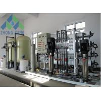 Wholesale High Efficient Seawater Desalination Plant For Marine Fresh Water Automatic Flushing from china suppliers