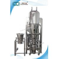 Wholesale Fluidized Bed Pharmaceutical Granulation Equipments For Coffee And Juice FD-FL from china suppliers