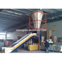 WX-60 Fully Automatic Baler Waste-Paper Basket