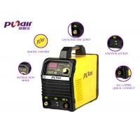 Quality 220V Plasma Cutter Single Phase Customized Logo With IGBT 371×153×232 mm for sale