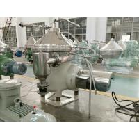 China Multifunctional Water Oil Separators / Oil Centrifugal Separator High Rotating Speed on sale