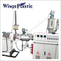 Wholesale High quality ppr pipe making machine, plastic ppr pipe production line from china suppliers