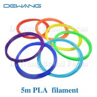 Buy cheap 21 Color 5M PLA 3D Printer Filament 1.75mm For 3D Printing Pen Doodle product