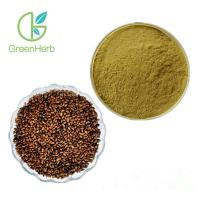 Wholesale Cassia Obtusifolia L. Cassia Seed Extract Brown Yellow Powder HPLC Test Method from china suppliers