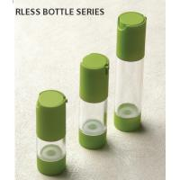 China high quality 15ml 30ml 50ml cosmetics series airless bottle on sale