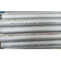 Wholesale Duplex 2205 ASME SA 789/A789 Stainless Steel Seamless Tube s32205 Duplex Steel Tube from china suppliers