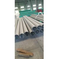 Quality 2205 Stainless Steel Welded Pipe ASTM A790 S31803/ S32205 Duplex Steel Tube for sale