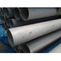 Wholesale ASTM A312 TP310S Stainless Steel Seamless Tube DIN 1.4845 Heat-resisting Material from china suppliers