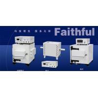 Wholesale Furnaces Series from china suppliers