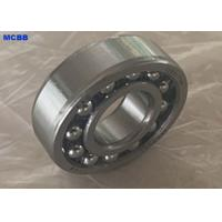 Wholesale Anti Rust Self Aligning Ball Bearings High Strength Long Life Span from china suppliers