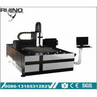 China Small Size Fiber Laser Cutting Equipment Steel / Carbon Steel / Copper Cutting Usage on sale