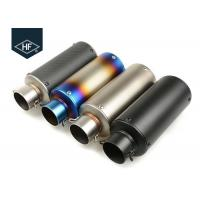 Wholesale Motocross Escape Motorcycle Exhaust Muffler 51 - 61mm Carbon Fiber Exhaust Pipes from china suppliers