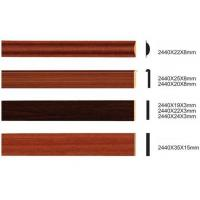 China Sell MDF Mouldings on sale