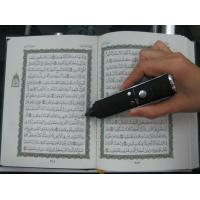 Wholesale 2012 Hottest Digital Quran with 5 books tajweed function from china suppliers