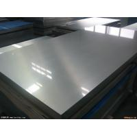 Wholesale Nickel Alloy C276 C22 C4 B2 B3 Hastelloy X Plate / Hastelloy Sheet For Industry from china suppliers