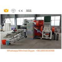 Wholesale Waste Copper Wire Recycling Machine / Low Noise Cable Recycling Machine from china suppliers