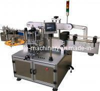 Wholesale Automatic Adhesive Labeling Machine (LB-3000) from china suppliers