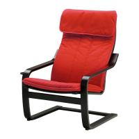Bentwood relax chair ikea bentwood lesure chair 103508301 - Bentwood chairs ikea ...