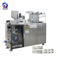 Wholesale Capsule Blister Plate Packing Machine , Aluminum Foil Pill Blister Pack Machine from china suppliers