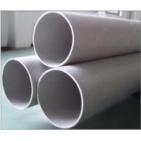 Wholesale 4''STPG38 seamless steel pipe from china suppliers