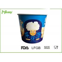 China Blue Color 85oz Disposable paper popcorn cups For Cinema Watching Movie on sale