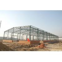 Wholesale prefab shed steel frame prefabricated light steel structure from china suppliers