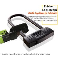China U Type Anti Theft 4 - Digit Password Lock For Bicycle / Motorcycle / Electric Tricycle on sale