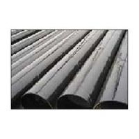 "Wholesale 8""carbon steel pipe from china suppliers"