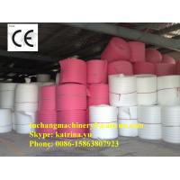 Wholesale PE Foam Machine from china suppliers