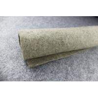 Wholesale Non - Toxic Wear Resistant Grey 3mm Wool Felt, Sheep Wool Felt Fabric from china suppliers