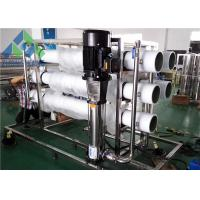 Wholesale 220VAC Seawater Reverse Osmosis Desalination Plant With Intelligent PLC System from china suppliers