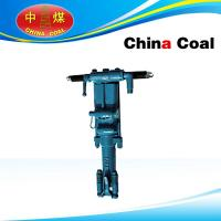 Wholesale YT27 Rock Drill from china suppliers